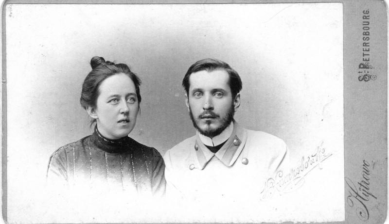 Анастасия Александровна и Георгий Петрович Роттасты. 04.08.1903. Фото из семейного архива