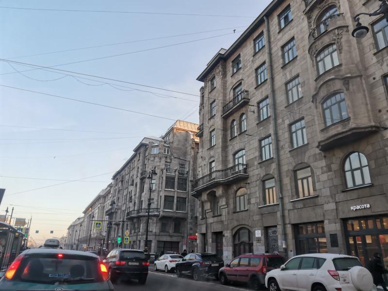 Перцов дом