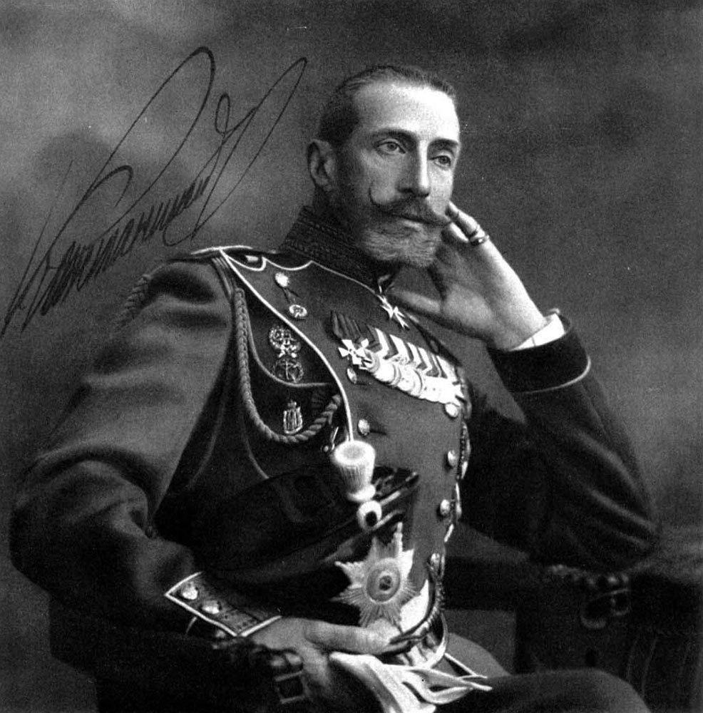 Великий князь Константин Константинович (Романов). Фото из Сети.