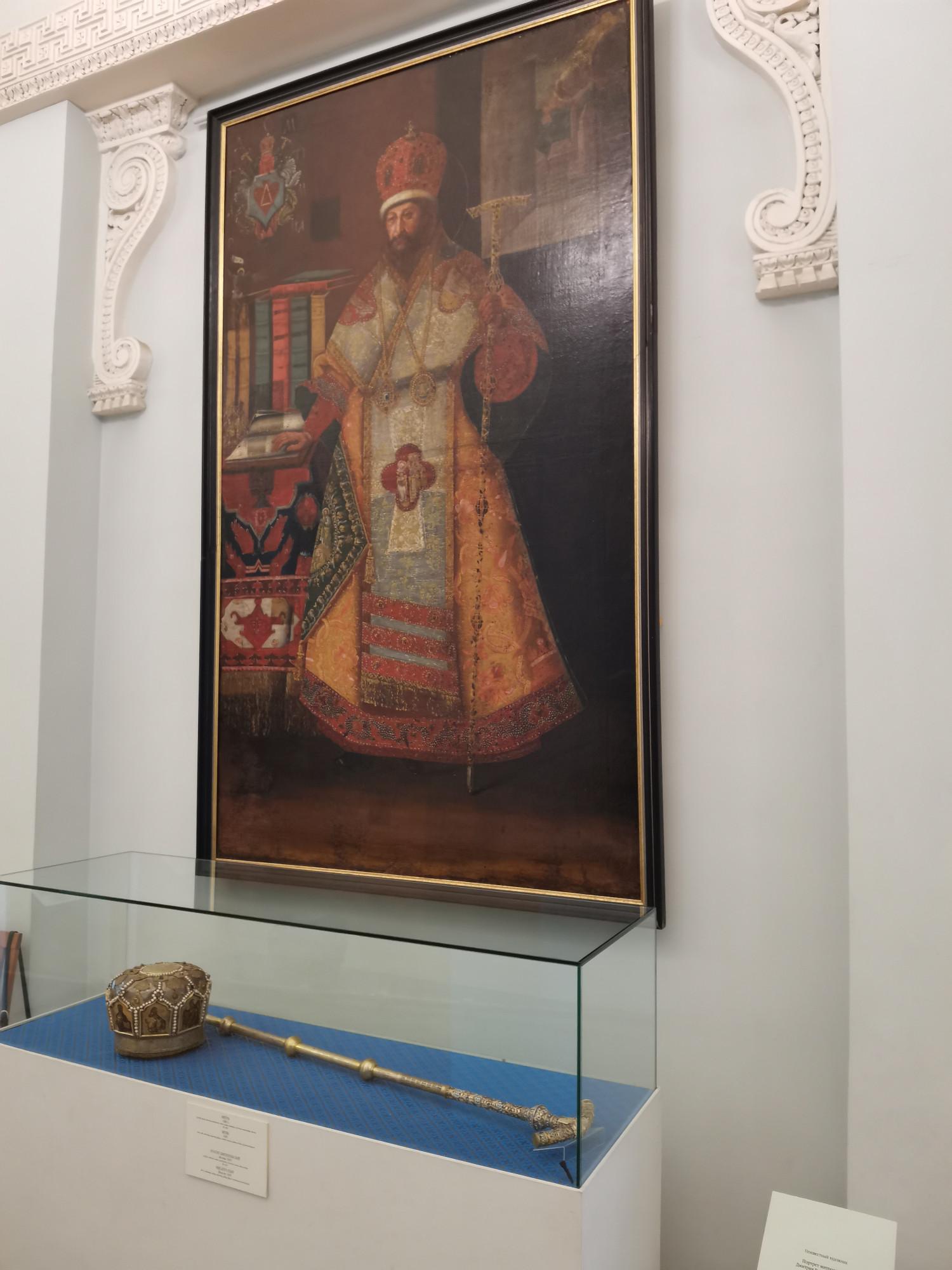 Св. Дмитрий Ростовский