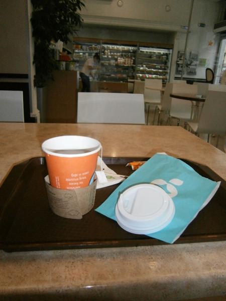 кофесаша