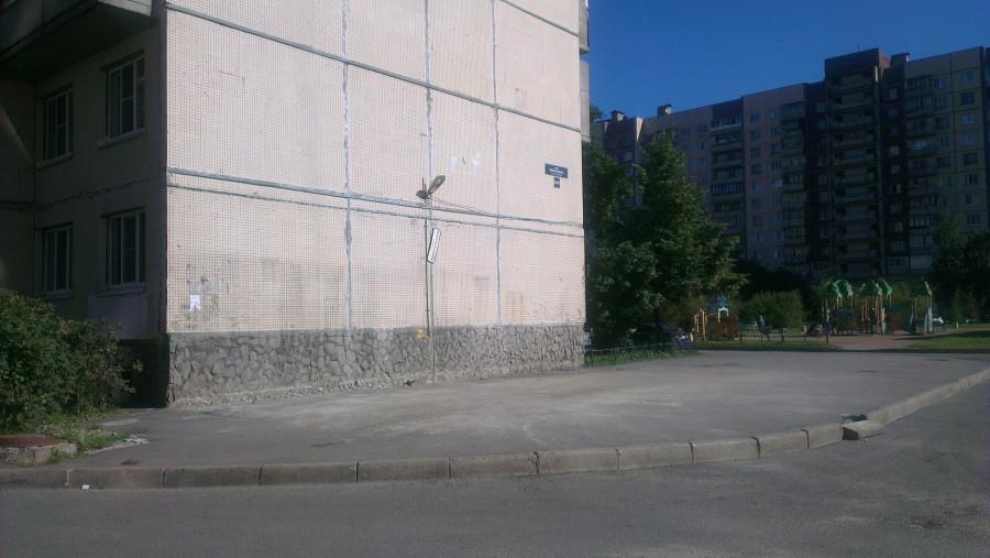 IMAG0888