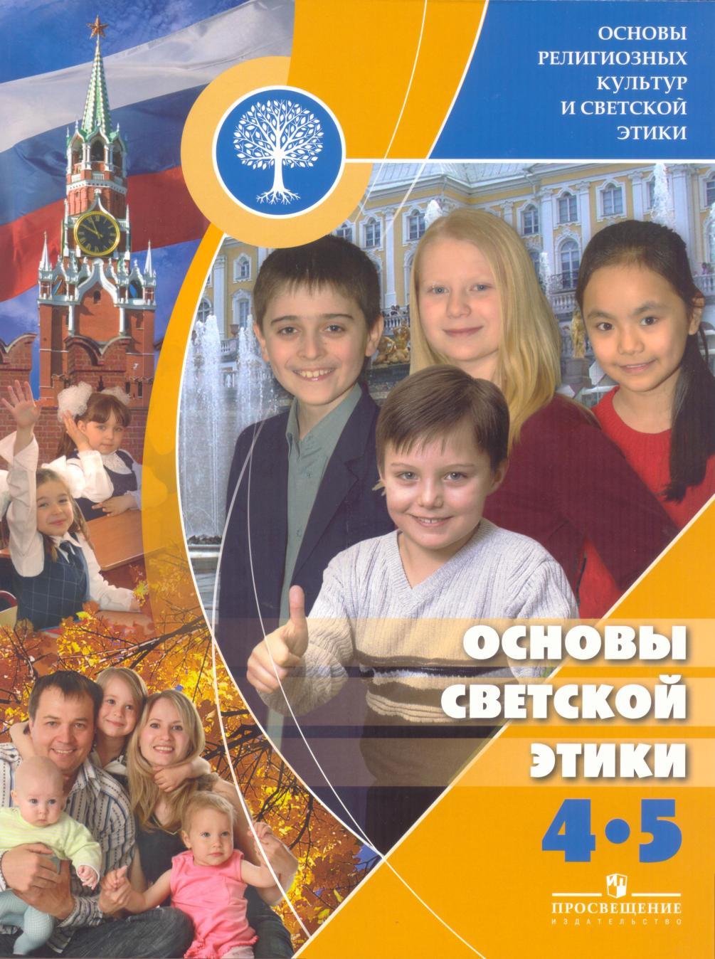 book-05