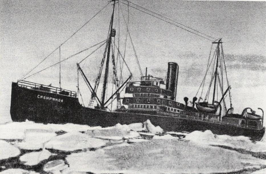 sibiriakov-03