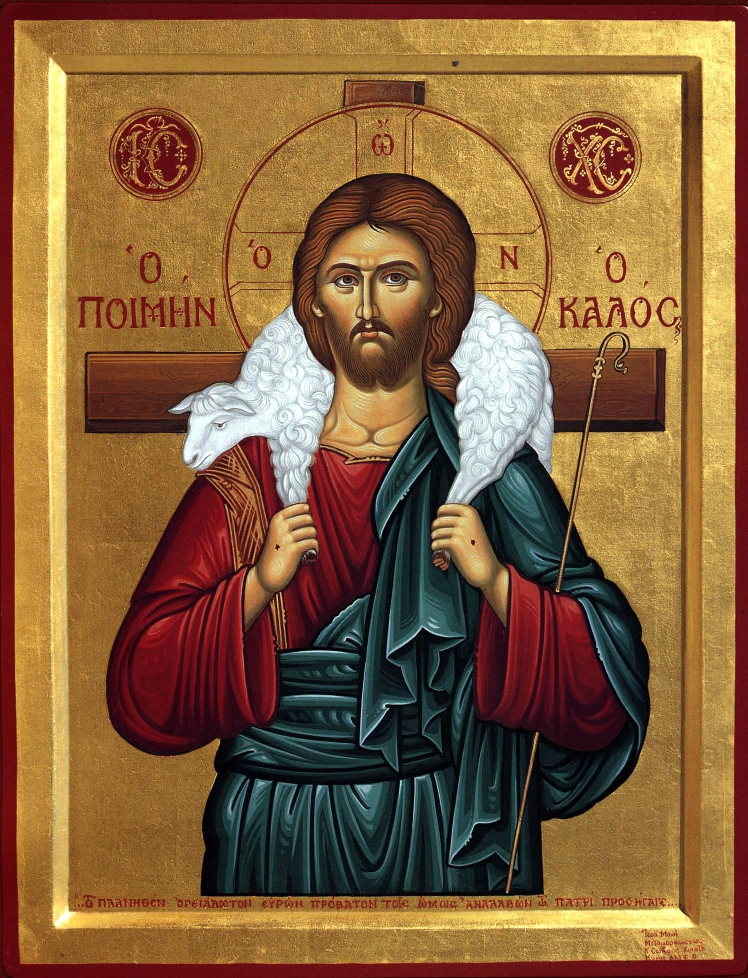 Икона Добрый Пастырь