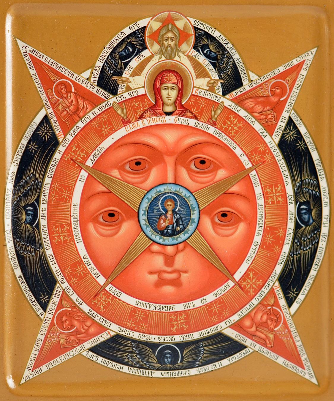 Икона Господа Всевидящее Око Божие