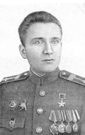 Герой Советского Союза сержант Сергей Степанович Мацапура