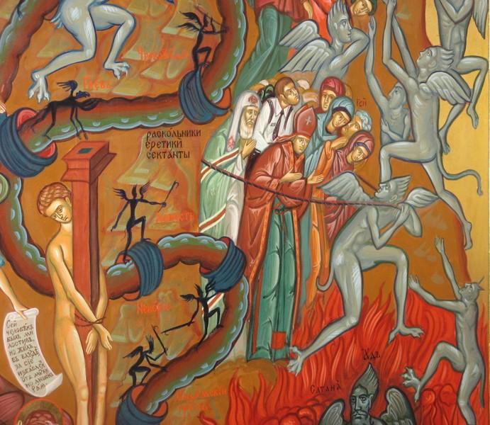 Участь сектантов, еретиков и раскольников на Страшном суде - роспись