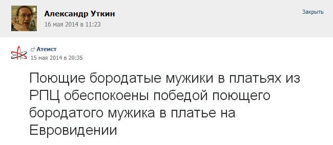 tomsk_buddism-01