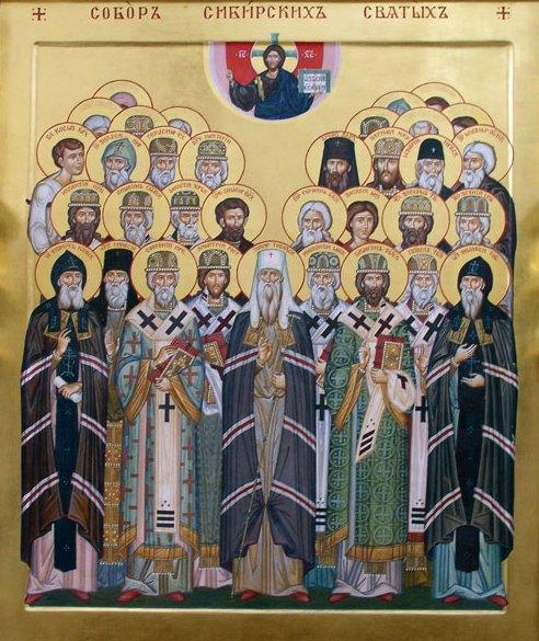 siberian_saints