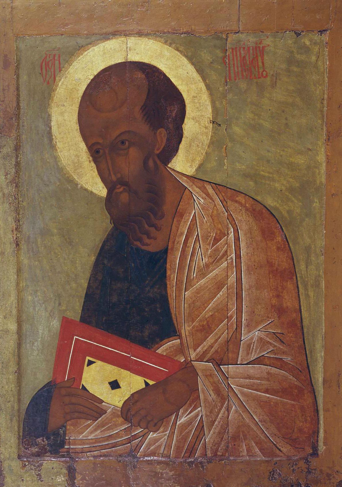 pavel_apostol-09