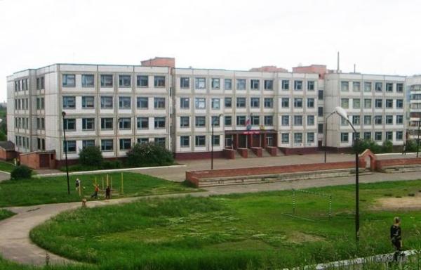 school-58
