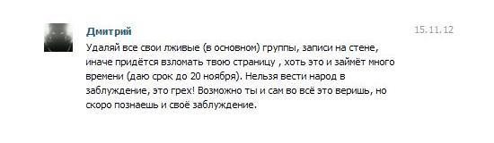 bortsov-01