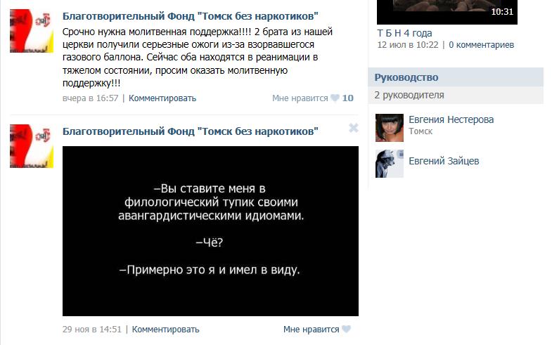 ng-tomsk-01