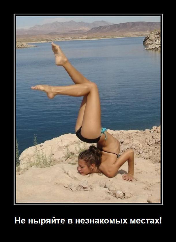 yog-06