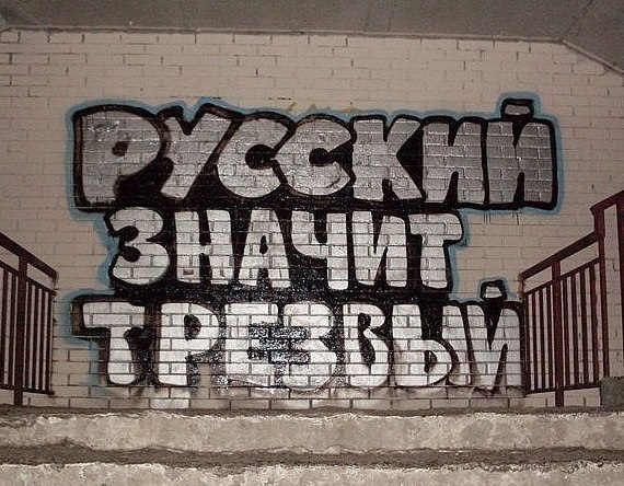 russian-01