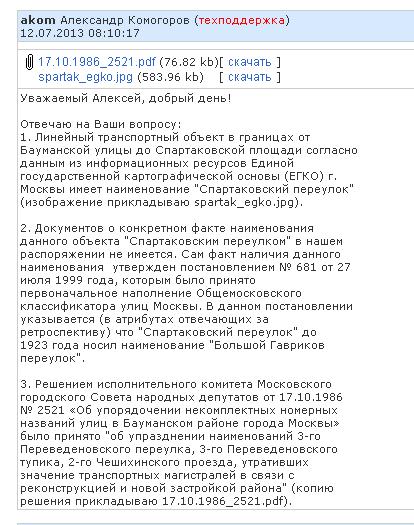 Ответ_Классификатор