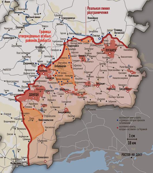 karta-donbassa-linija-razgranichenija