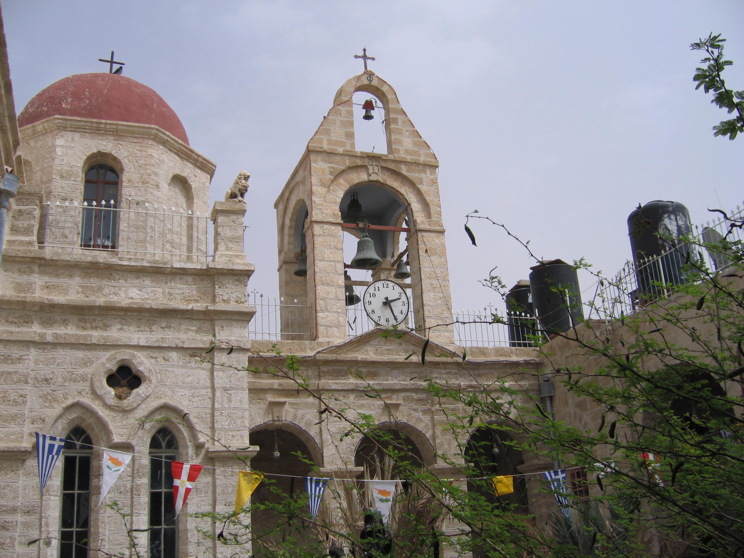 Фотография паисия святогорца удалили