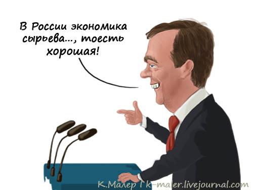 Медведев напомнил Азарову о закачке газа: необходимо выполнять контрактные обязательства - Цензор.НЕТ 7748
