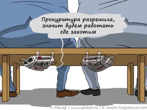 """Луценко - будущим прокурорам: """"Никто вам не скажет """"фас"""" и не скажет """"стоп"""" - Цензор.НЕТ 4542"""