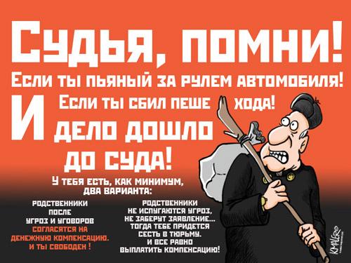 Патрульные в Одессе поймали нетрезвого судью за рулем автомобиля - Цензор.НЕТ 6640