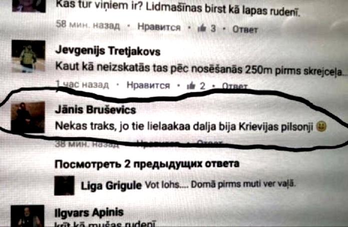 Brushevic