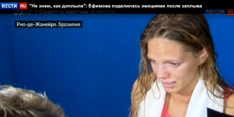 Efimova