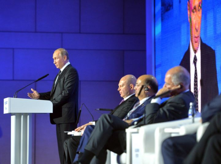 Putin_investForum_2016
