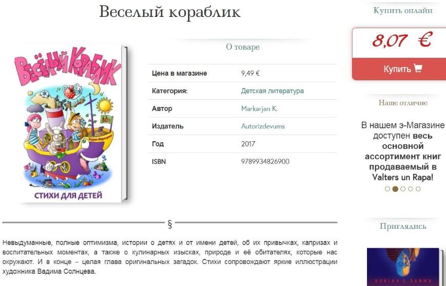 my-books2