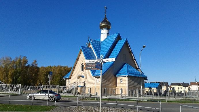 Salaspils4