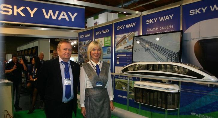 SkyWay1