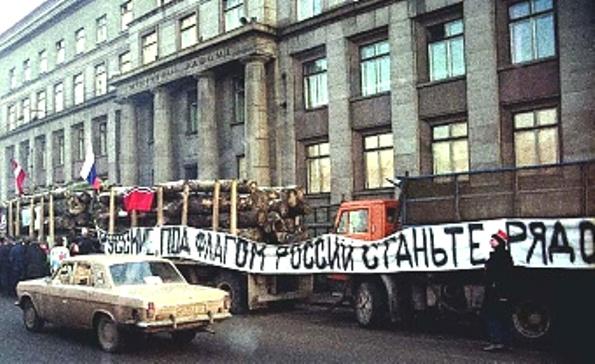 barrikadi-Riga