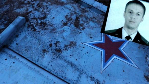 Слова для песни, посвященной подвигу пилота Су-25 Романа Филипова в Сирии