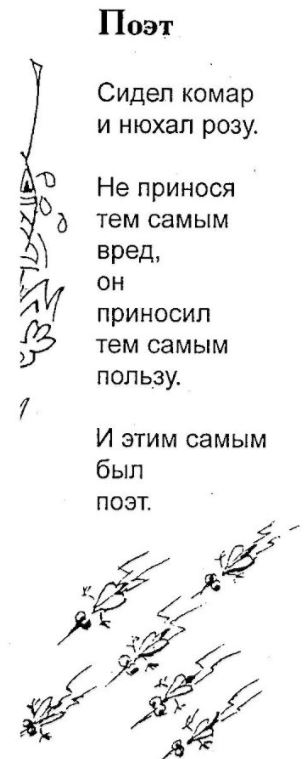 Suprunyuk_poetry11