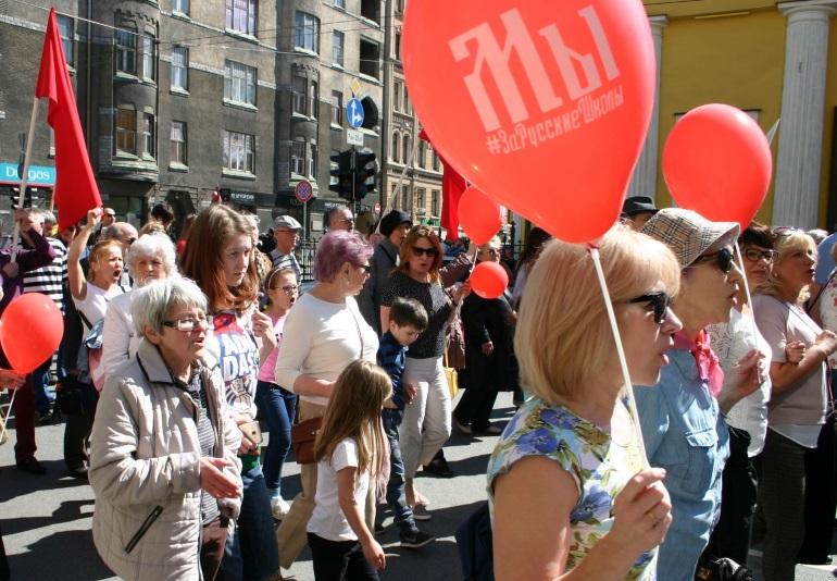 1may-Riga_Karen_Markarian2
