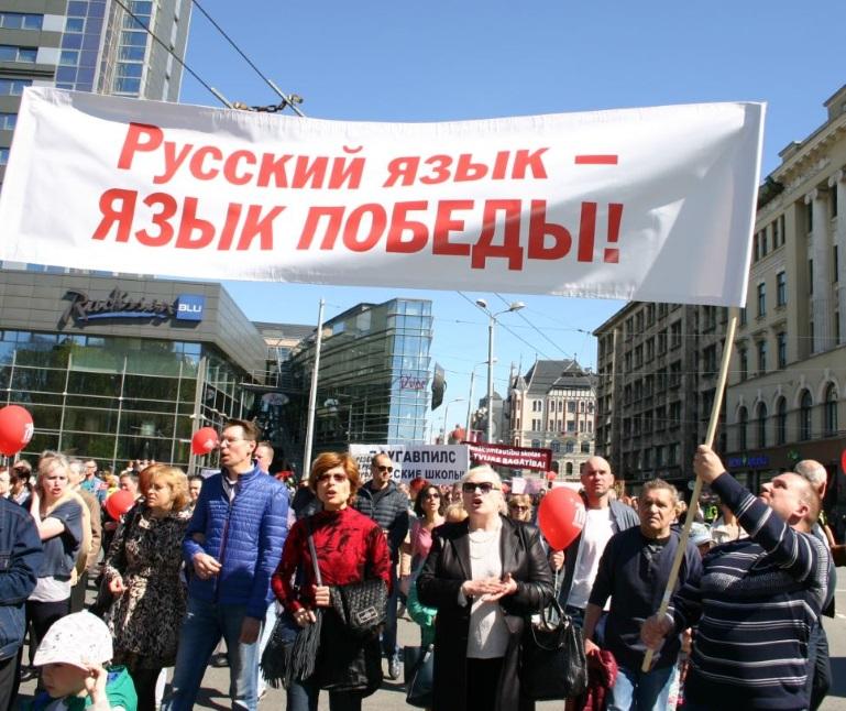1may-Riga_Karen_Markarian5