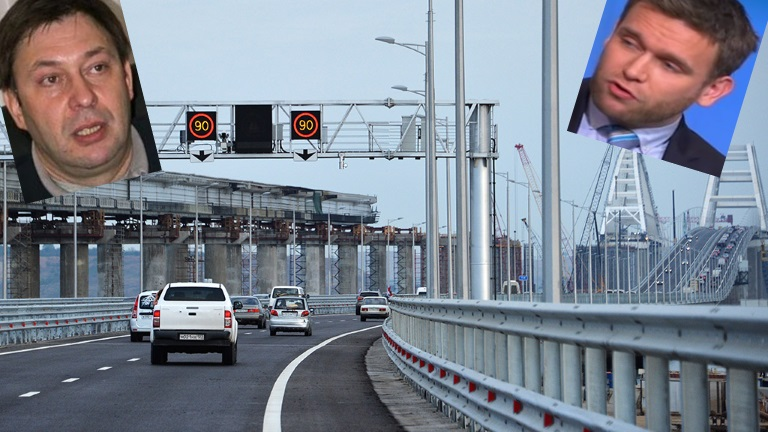 krim_most