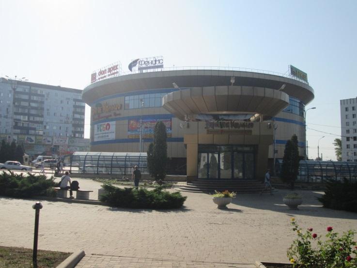 Donetsk9