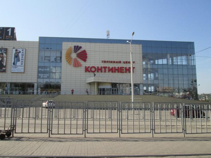 Donetsk14