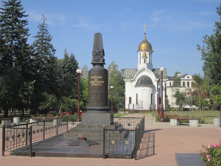 Donetsk19