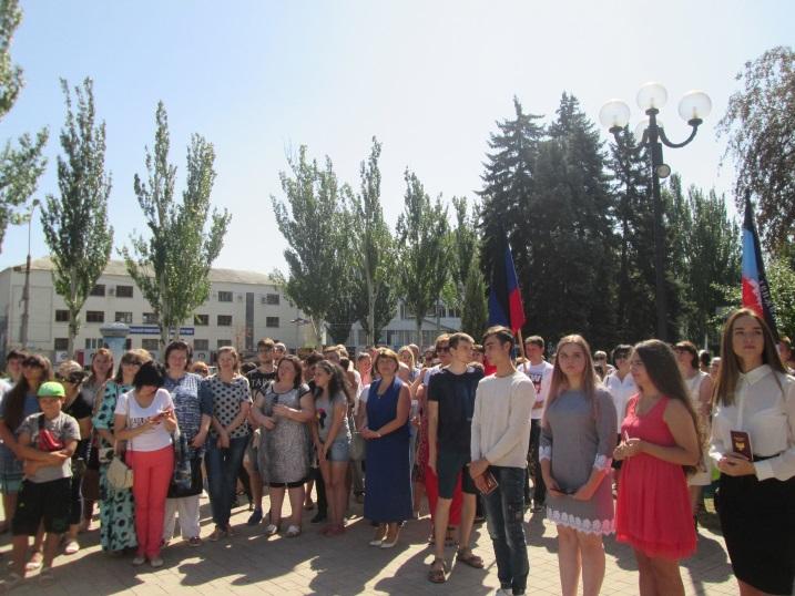 Donetsk12