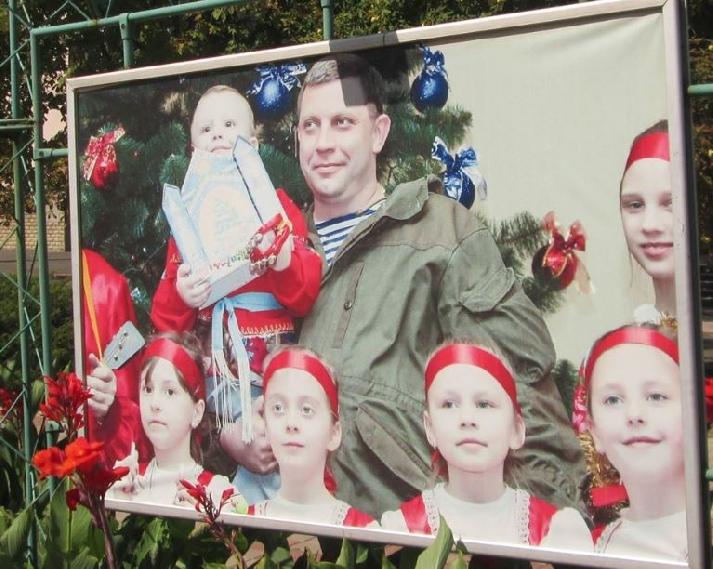 Donetsk5