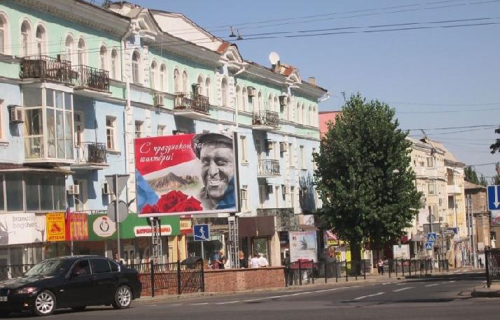 Donetsk20