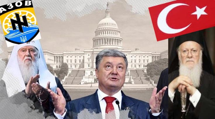 poroshenko_fylaret_varfolomei