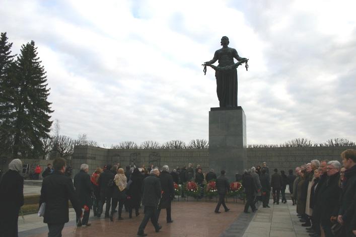 Pyskarevskoe