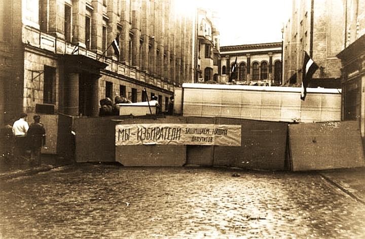 barrikadi-Seim