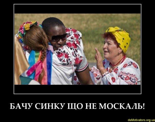 мама-авторитет