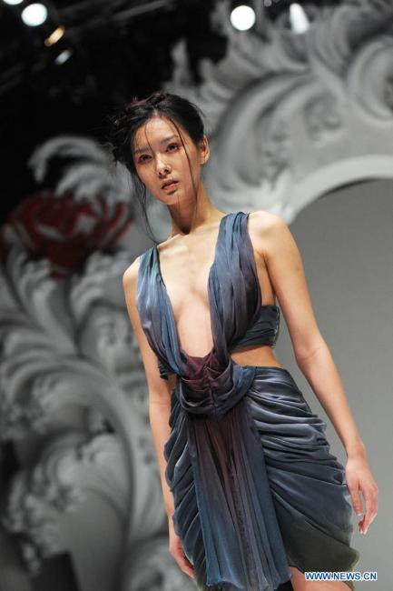 Инь-Ицин-мода
