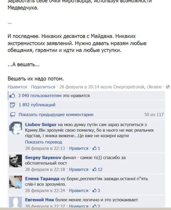 ФБ-Филатов1